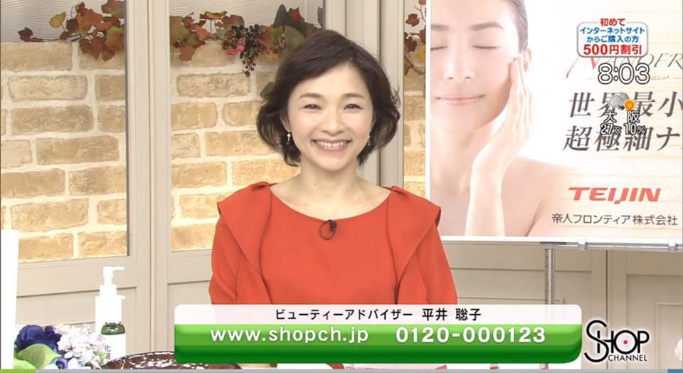 「テイジン 美JIN革命」|ショップチャンネル出演