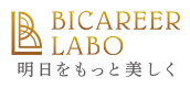40歳からのメイクチェック【美キャリアラボ】横浜市都筑区センター南