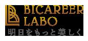 平井聡子40代のメイクレッスン/プロが通う横浜のビューティーサロン【美キャリアラボ】