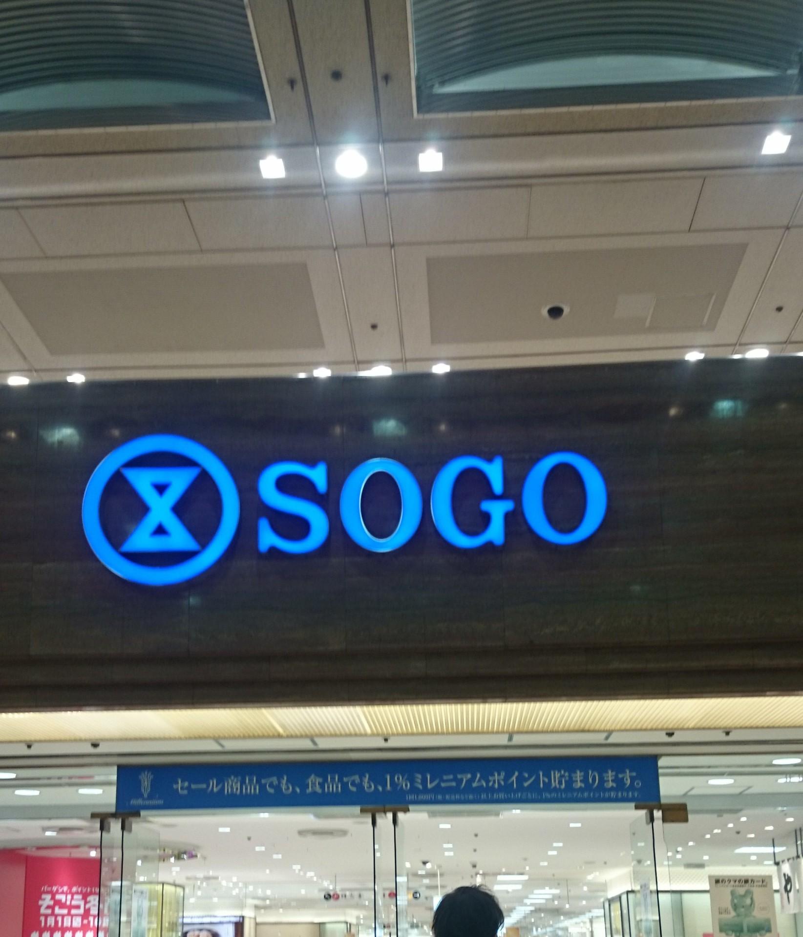そごう横浜店:コスメショッピングツアー