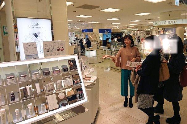 そごう横浜店コスメショッピングツアー!