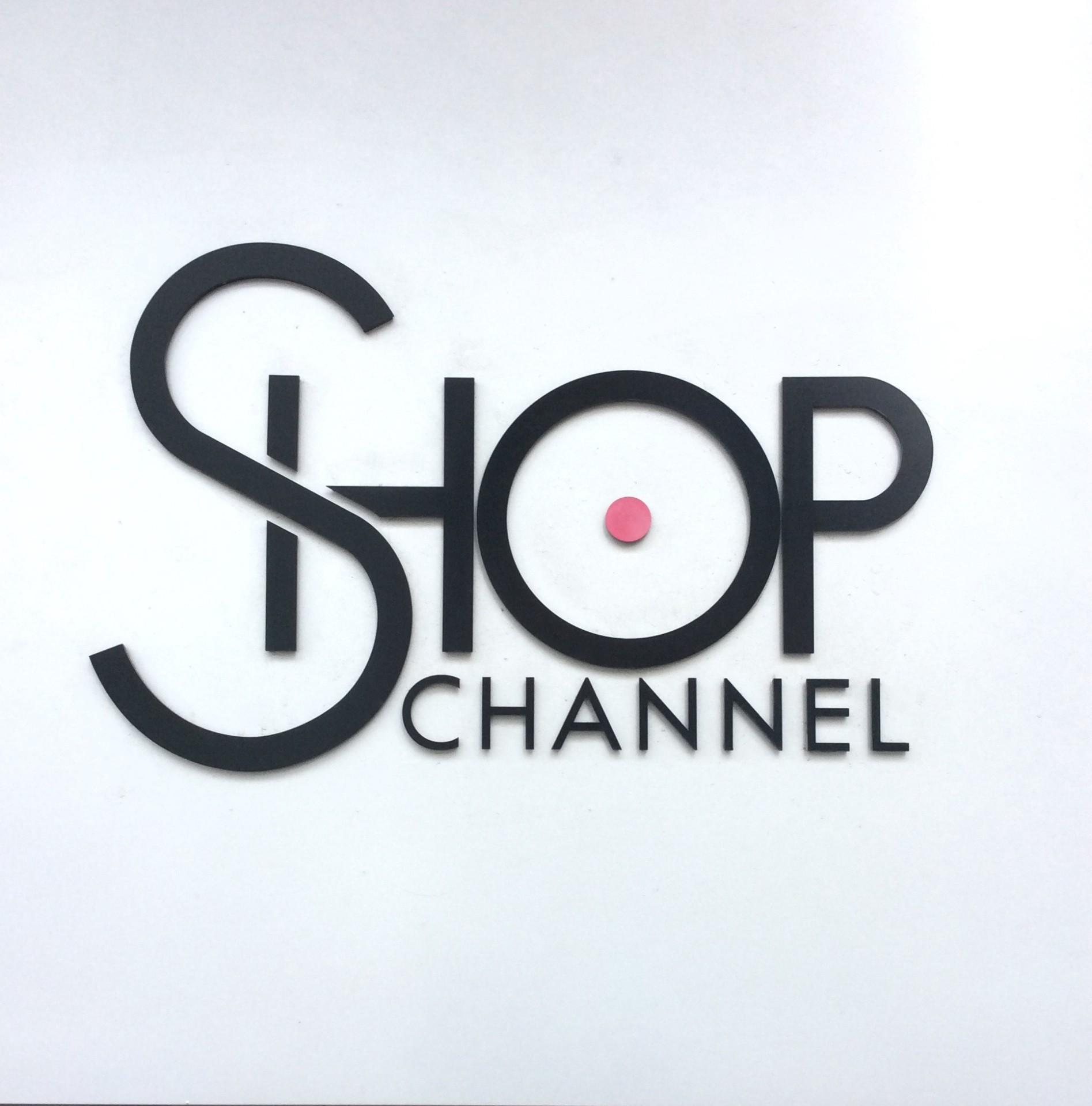 ショップチャンネルに出演しました