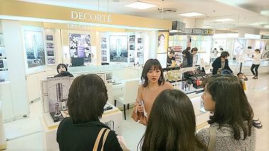 美キャリアラボのコスメショッピングツアー