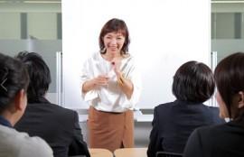 美キャリアラボ/ビジネスメイク研修