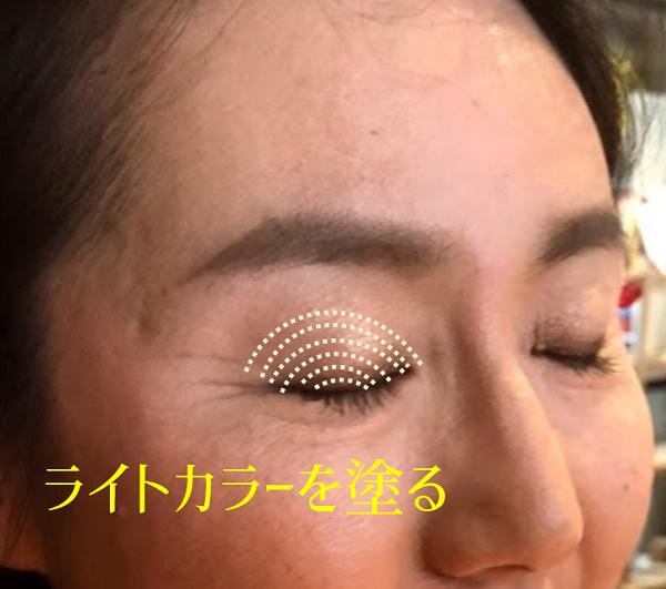 小さい目を大きく見せるアイメイク方法/美キャリアラボのメイクレッスン