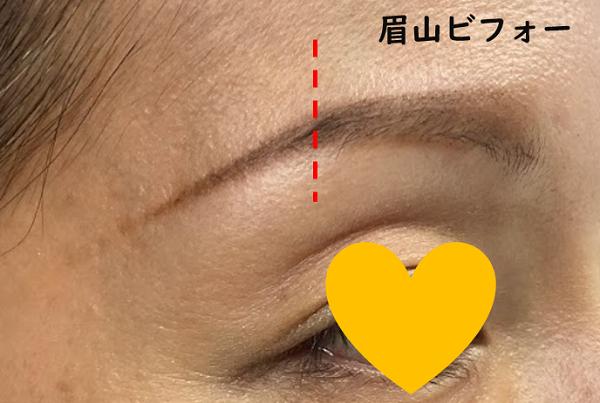 初心者必見!40代眉の描き方ビフォーアフター/美キャリアラボ