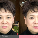 50代、眉山の位置はどこ?を解決/ビキャリアラボ/平井聡子
